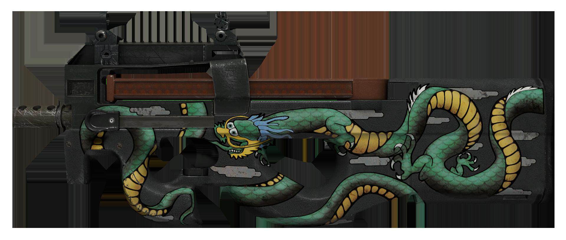 Картинки по запросу P90 Изумрудный дракон png