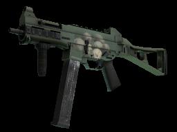 UMP-45 Груда костей