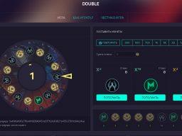 mix roulette