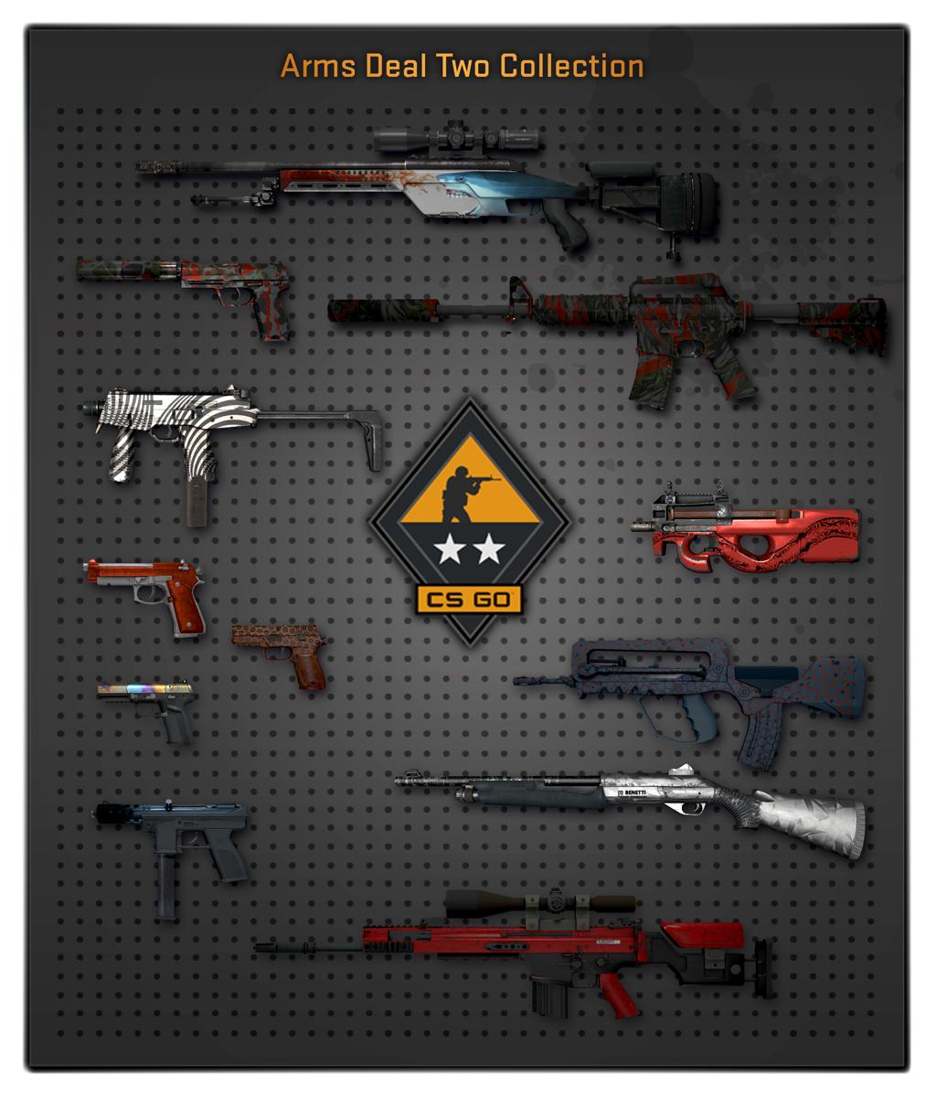 Оружейный кейс CS:GO тираж #2
