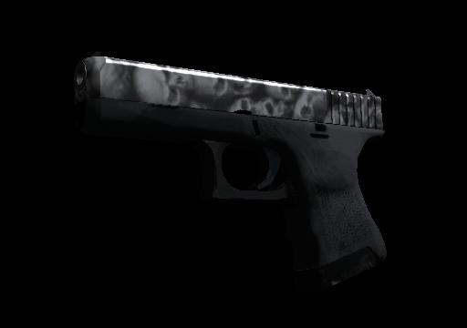 Glock-18 Захоронение