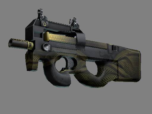 P90 Война в пустыне