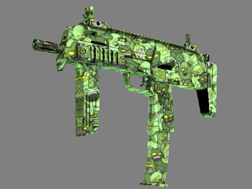 MP7 Чертята