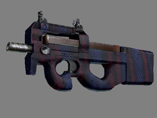 P90 Демонтаж