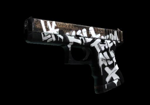 Glock-18 Пустынный повстанец