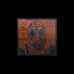 Наклейка | Постер SAS