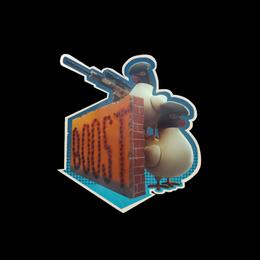 Наклейка | А-куро-баты