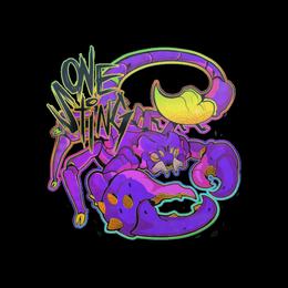 Наклейка | Один укус (голографическая)