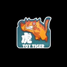 Наклейка | Игрушечный тигр