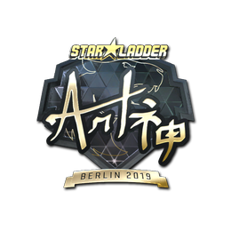 Наклейка | arT (золотая) | Берлин 2019