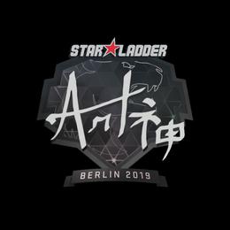 Наклейка | arT | Берлин 2019