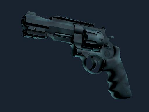 Револьвер R8 Брызги воды