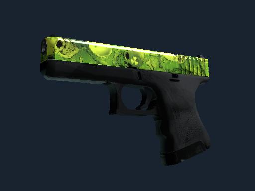 Glock-18 Ядерный сад