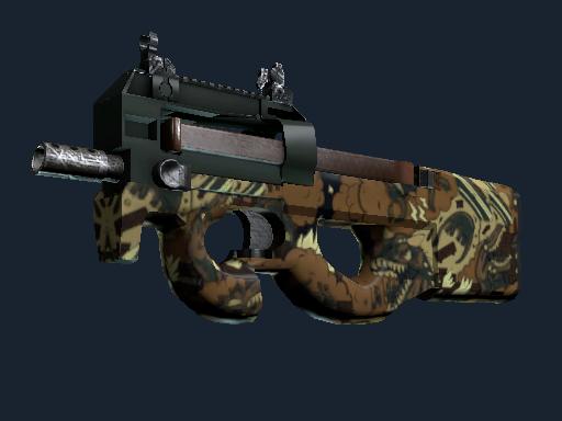 P90 Какао-буйство