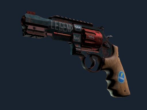 Револьвер R8 Автосвалка