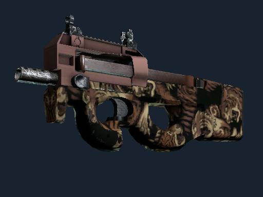 P90 Тигриная яма